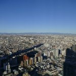 Park Hyatt Tokyo Foto