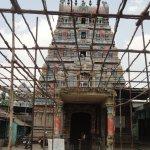 Entrance to Kanjanur Temple