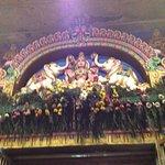 Samayapuram Mariamman Temple ภาพถ่าย