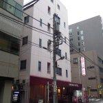 Sakura Hotel Jimbocho Foto