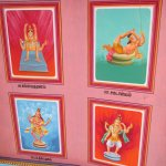 Photo of Chidambaram Nataraja Temple