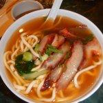 Pork and noodle soup