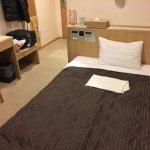 Foto de Hotel Pearl City Sapporo