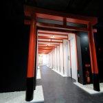 Photo de SHIBUYA HOTEL EN