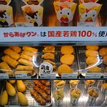 Snacks at Lawson's convenience store