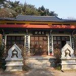 Taejongdae Foto