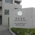 Photo de Nasu Midcity Hotel