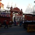 Gate of Iskon Hare Krishna Mandir