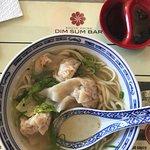 Фотография South China Dim Sum Bar