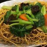 Vegetarian Yee Mian