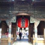 Toyokawa Inari Foto