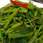 Sambal Kangkong. Chinesse spinach with chilli.