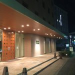 Photo of Mitsui Garden Hotel Okayama
