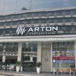 알톤 부티크 호텔