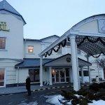 Zdjęcie Hotel & Spa Gloria
