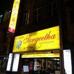 Dinner at Sangeetha Veg Restaurant was memorable