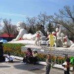 Daqing Children's Park
