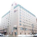 Photo de Hotel Sunroute New Sapporo