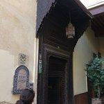 Riad street entrance