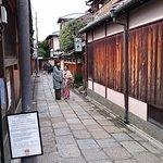 Photo of Ishibe Alley