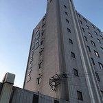 Shimabara Toyo Parkside Hotel Foto