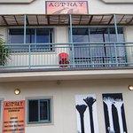Astray Motel Photo