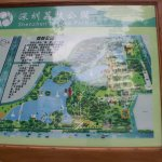 Photo of Lychee Park