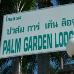 Photo of Palm Garden Lodge