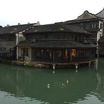 Photo of Wuzhen Guest House