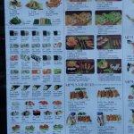 Carte du restaurant