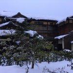 Photo of Hotel Amabile Maizuru