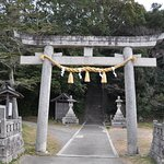 Shioya Oji Shrine