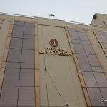 Photo of Hotel Jivitesh