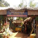 Bamboo Cafe