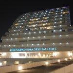 Kobe Meriken Park Oriental Hotel Foto