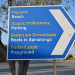 Elounda Water Park Residence Foto