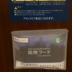 Hotel Mets Yokohama Tsurumi Foto