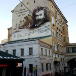 Photo de Kitai-Gorod and Ulitsa Varvarka