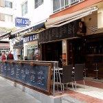 Gramophone Bar