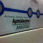Photo of Athens Zafolia Hotel