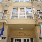 多瑙河公寓
