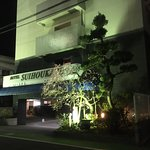 Suihokaku Hotel
