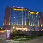 Photo of Crowne Plaza Kochi
