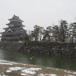 Photo de Matsumoto Castle