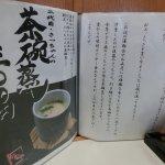 Billede af Kanimeshihonpo Kanaya