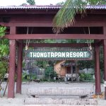 Photo of Thongtapan Resort