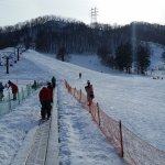 The beginners slope