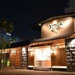 外観も日本建築の美しい佇まい