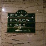 Sweetland Hotel Spa, Dalian