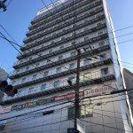 Toyoko Inn Osaka Semba 2